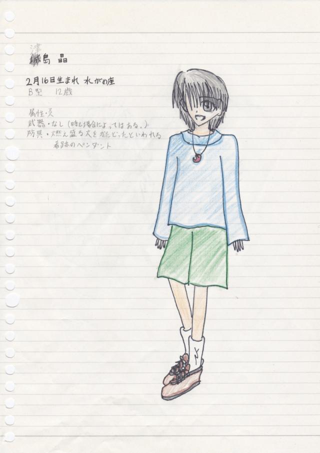 中学生漫画0101