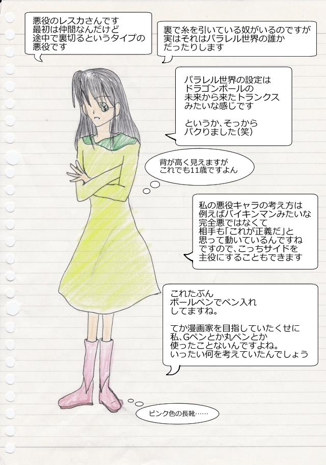 中学生漫画0302