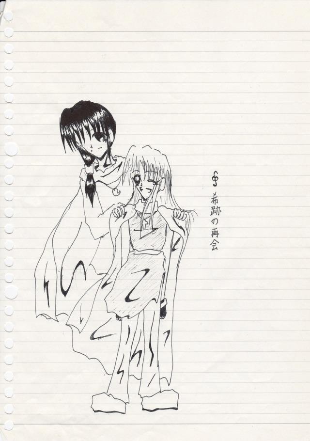 中学生漫画0401