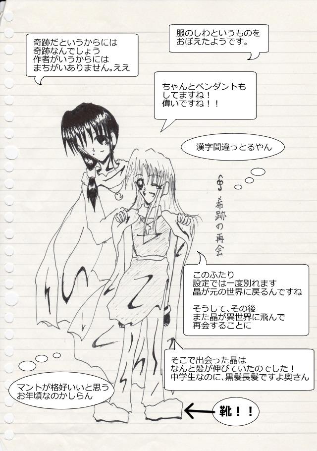 中学生漫画0402