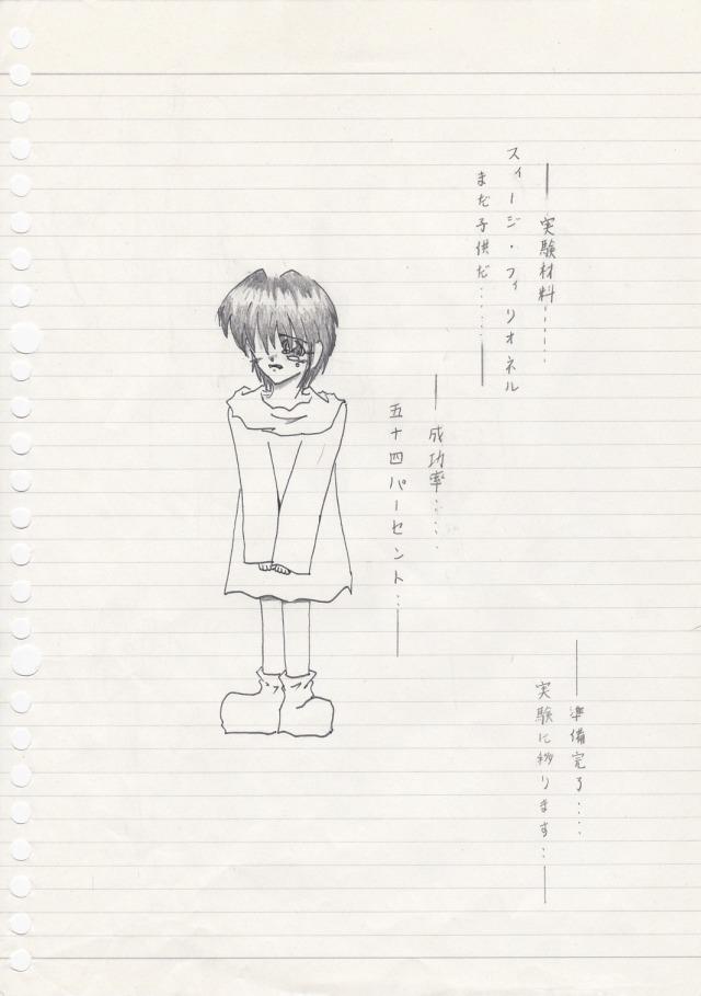 中学生漫画0501