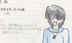 中学生漫画アイキャッチ01
