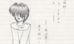 中学生漫画アイキャッチ05